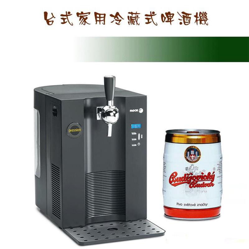 台式扎啤机